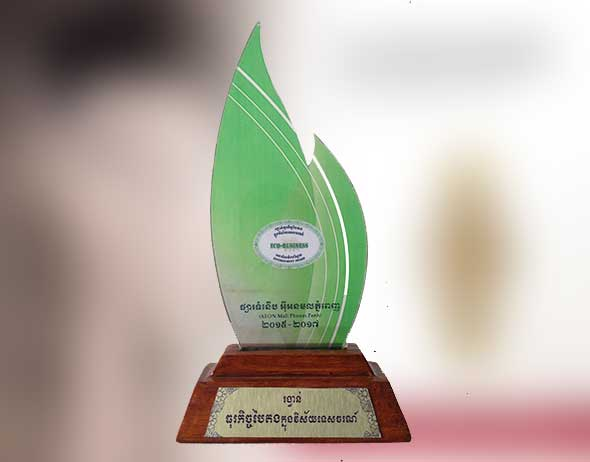Eco Business Trophies