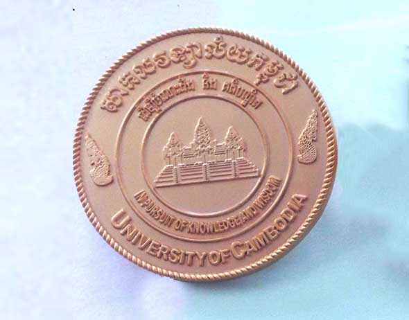 Metal Pin Badge University of Cambodia