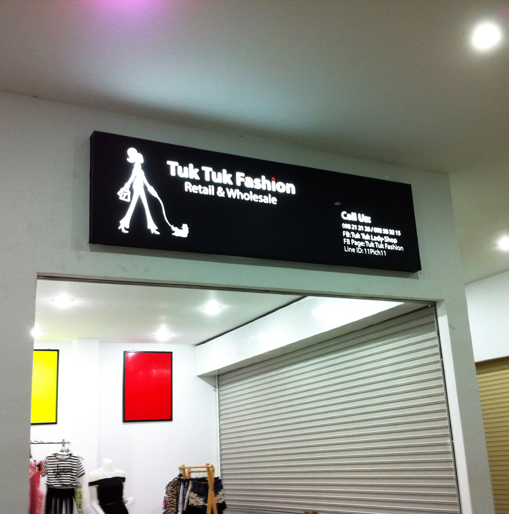 high-quality-signboard-making-company-in-cambodia-in-phnom-penh (1)