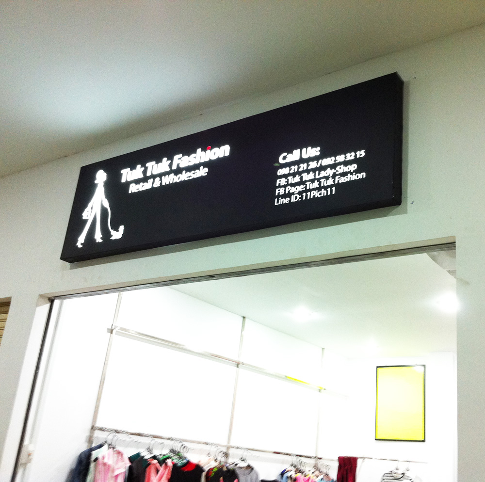 high-quality-signboard-making-company-in-cambodia-in-phnom-penh (3)