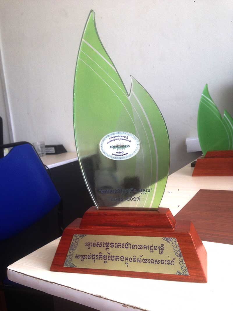 ECO BUSINESS TROPHY