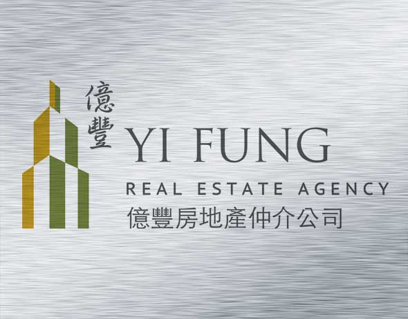 Real Estate Signboard (Yifung)