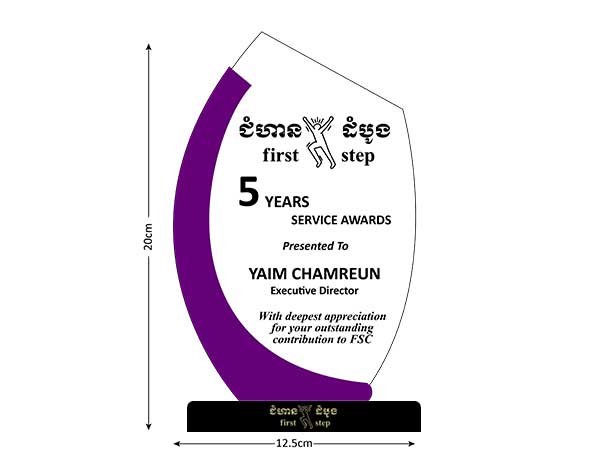 First Step Award 2015