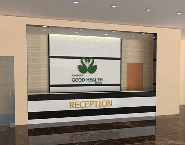 Good Health Hotel Reception Interior