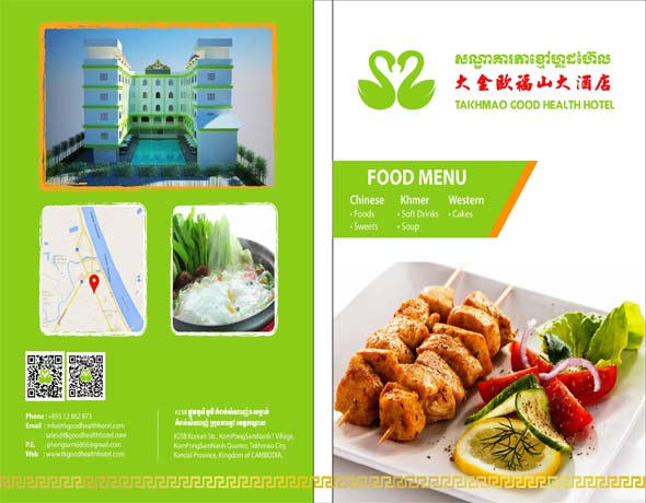 Good Health Hotel Food Menu