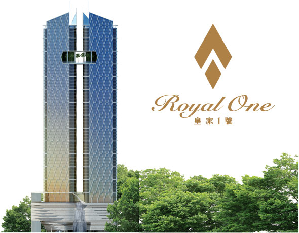 Royal One Building Showroom Phnom Penh